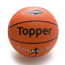 bola-basquete